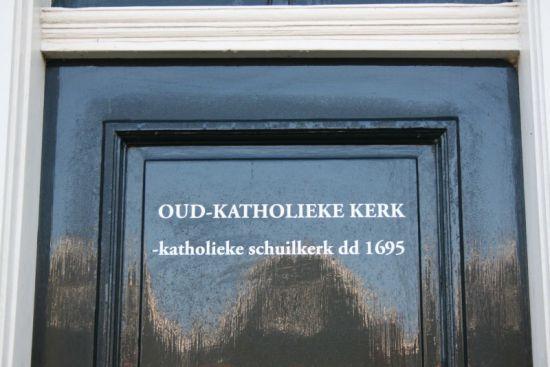 COKO Mattheuskerk